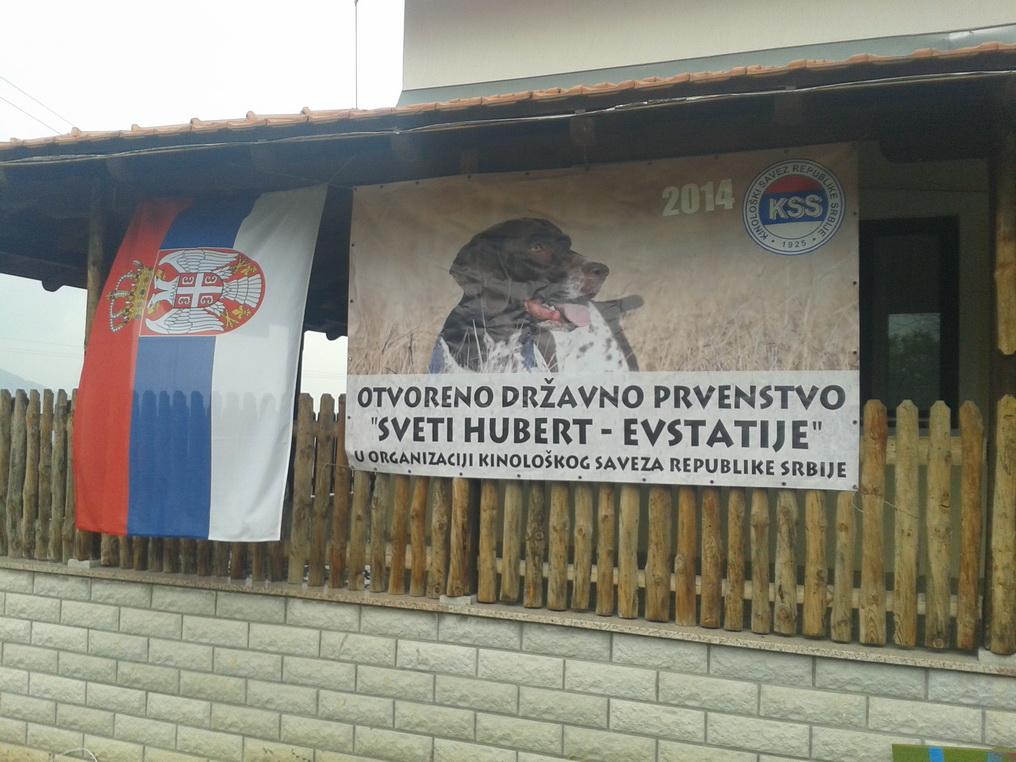 """Отворено државно првенство """"Свети Хуберт - Јевстатије"""" 2014.године"""